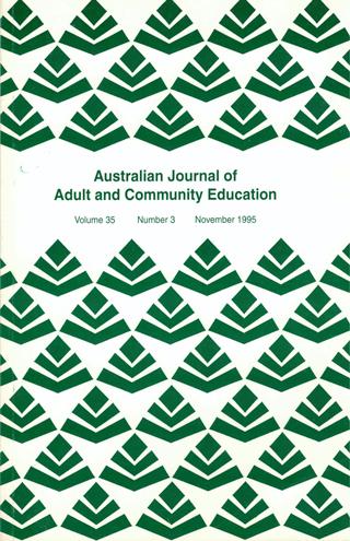 AJAL 1990-96 green