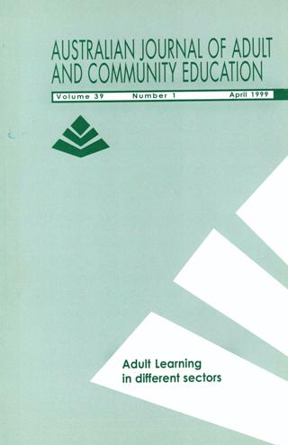 AJAL 1996-99 green